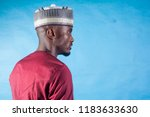 close up side shot of african... | Shutterstock . vector #1183633630