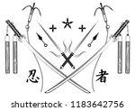 ninja weapon theme desktop... | Shutterstock .eps vector #1183642756