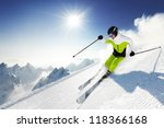 skier in mountains  prepared... | Shutterstock . vector #118366168