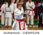 guy karate does kata at the... | Shutterstock . vector #1183692196
