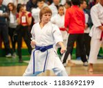 guy karate does kata at the... | Shutterstock . vector #1183692199