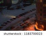 st petersburg night   Shutterstock . vector #1183700023