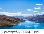 """yamdrok lake""""the fifth largest... 