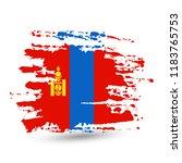 grunge brush stroke with... | Shutterstock .eps vector #1183765753