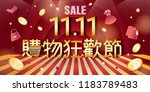 november 11 with shopping... | Shutterstock .eps vector #1183789483