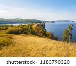 beautiful landscape with the... | Shutterstock . vector #1183790320