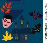 halloween autumn fall leaves... | Shutterstock .eps vector #1183870753