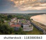 aerial shot of baba vida... | Shutterstock . vector #1183880863