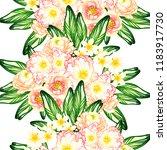 abstract elegance seamless...   Shutterstock . vector #1183917730