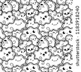 seamless pattern with funny... | Shutterstock .eps vector #1183918240