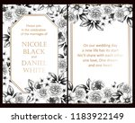 invitation greeting card with... | Shutterstock . vector #1183922149