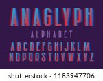 anaglyph alphabet. cyan red... | Shutterstock .eps vector #1183947706