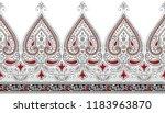 horizontal paisley border | Shutterstock .eps vector #1183963870