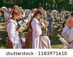vilnius  lithuania   july 06 ... | Shutterstock . vector #1183971610