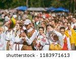 vilnius  lithuania   july 06 ... | Shutterstock . vector #1183971613