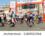 odessa  ukraine   circa aug...   Shutterstock . vector #1184021566