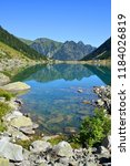 gaube lake in pyrenees mountain ... | Shutterstock . vector #1184026819
