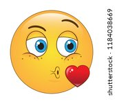 emoji kiss face vector isolated ...