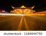 suzhou tang town beautiful... | Shutterstock . vector #1184044750