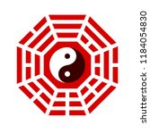 yin and yang symbol with bagua... | Shutterstock .eps vector #1184054830