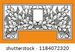 book frontispiece title page... | Shutterstock .eps vector #1184072320