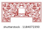 book frontispiece title page... | Shutterstock .eps vector #1184072350
