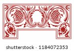 book frontispiece title page... | Shutterstock .eps vector #1184072353