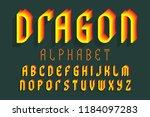 dragon alphabet. yellow red... | Shutterstock .eps vector #1184097283