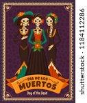 dia de los muertos card. vector ...   Shutterstock .eps vector #1184112286