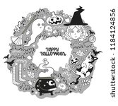 halloween background. witch ... | Shutterstock .eps vector #1184124856