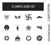 set of 12 editable faith icons. ... | Shutterstock .eps vector #1184129596