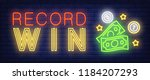record win neon sign. prize... | Shutterstock .eps vector #1184207293