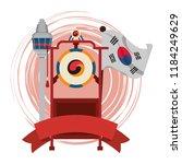 asian gong instrument | Shutterstock .eps vector #1184249629