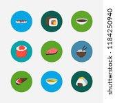 nutrition icons set. onigiri... | Shutterstock .eps vector #1184250940