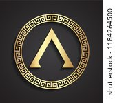 spartan shield vith greece lambda symbol / 3d golden shape