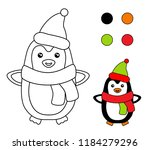 coloring book for children.... | Shutterstock .eps vector #1184279296