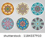 decorative round ornaments set  ... | Shutterstock .eps vector #1184337910
