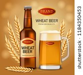 wheat beer quality concept... | Shutterstock . vector #1184350453