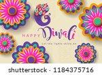 happy diwali festival. | Shutterstock .eps vector #1184375716