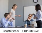 business women colleagues... | Shutterstock . vector #1184389360