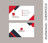 vector business card simplified ... | Shutterstock .eps vector #1184392213