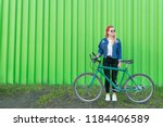 portrait of a young woman in... | Shutterstock . vector #1184406589
