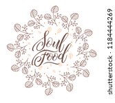 soul food. vector illustration... | Shutterstock .eps vector #1184444269