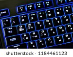 keyboard with backlight close up   Shutterstock . vector #1184461123