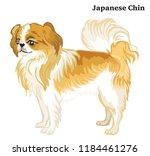 portrait of standing in profile ... | Shutterstock .eps vector #1184461276
