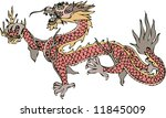 vector of dragon  from a... | Shutterstock . vector #11845009