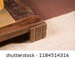 solid wood ebony tea tray set | Shutterstock . vector #1184514316