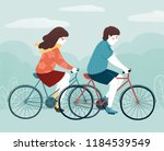 young man cycling cartoon... | Shutterstock . vector #1184539549