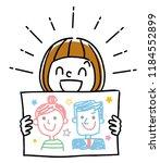 illustration material  girl... | Shutterstock .eps vector #1184552899
