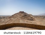 tower of silence  ancient... | Shutterstock . vector #1184619790